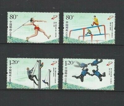 China  2019-14 The 7th CISM World Games Wuhan Stamp  第七届世界军人运动会