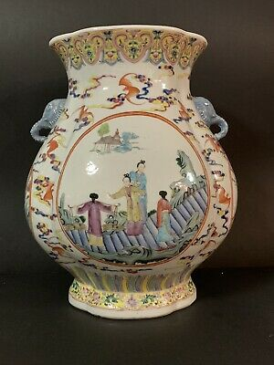 Chinese Twin Handle Porceline Vase