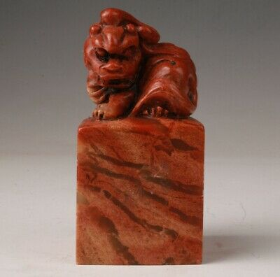 Rare Chinese Shoushan Stone Seal Kirin Old Hand-Carved Mascot Collection Gift