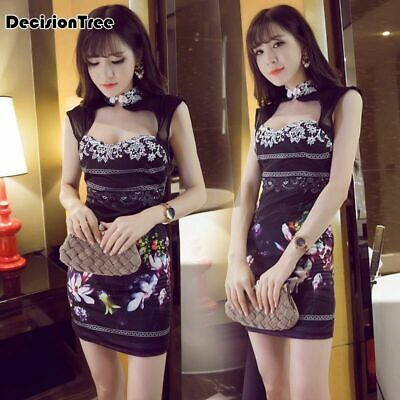 Dress Chinese Women Silk Satin New Evening Floral Party Embroidery Short Sleeve