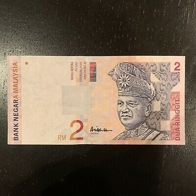 Malaysia Banknote - Rm2 - 1996 - Free Shipping