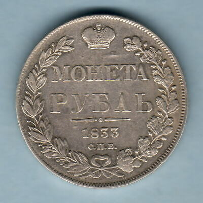 Russia. 1833-HP Rouble.. Nicholas 1..  aEF - Much Lustre