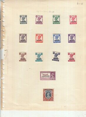 Page Of Pakistan 1947 Values Mint To 1 Rupee