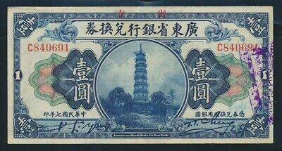 China: PROVINCIAL BANK OF KWANGTUNG PROVINCE 1-1-1918 $1. Pick S2401e CRISP AUNC