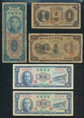 "China: TAIWAN 1933-88 1 Yen to 100 Yuan ""NICE SET OF 17 NOTES"". Pick 1925a-1989"