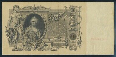 """Russia: 1910 100 Rubles Sig Shipov """"CATHERINE THE GREAT"""". Pick 13b VF Cat $20"""