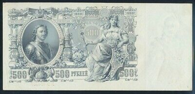 """Russia: 1912 500 Rubles """"PETER THE GREAT"""". Pick 14b EF - Cat UNC $53, VF $27"""