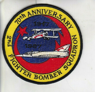Org Patch:  2nd Fighter Bomber Squadron 70th anniversary Belgian Air Force