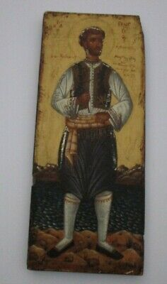 Antique 18Th To 19Th Century Greek ?  Icon Painting Religious Relic Wood Panel