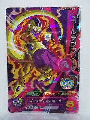 CARTE DRAGON BALL GOLDEN FREEZER FORME ULTIME BT1 083 RARE NEUF