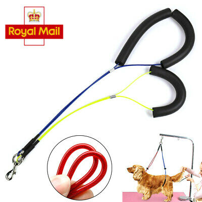 No-Sit Pet Haunch Holder Dog Grooming Restraint Harness Leash Loop for Table HOT