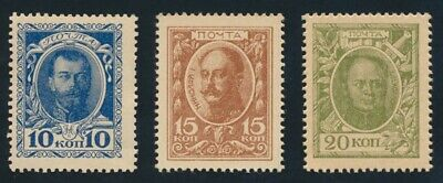 Russia: Imperial Government 1915 10 to 20 Kopeks STAMP MONEY. P21-23 UNC Cat $20
