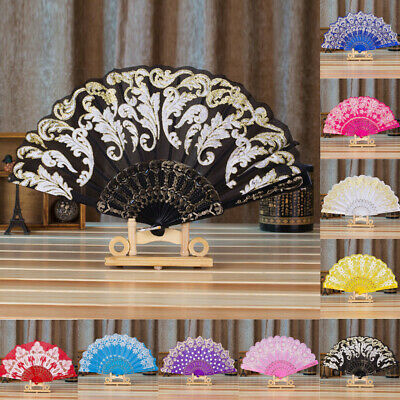 Chinese Style Dance Wedding Party Lace Silk Folding Hand Held Flower Fan Yellow