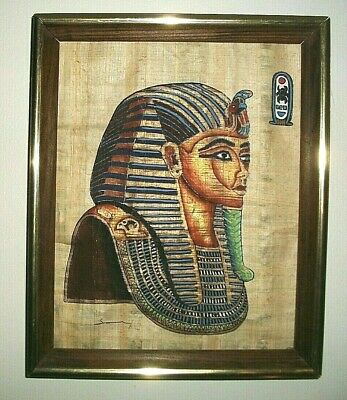 "AL ASEEL Egyptian Horemheb Pharaoh Wood Framed on Papyrus Paper  - 9"" x 11"""
