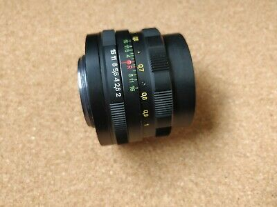 Helios 44m 2 / 58 mm f/2 M42 Boke Lens for Pentax, Zenit