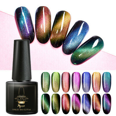 MTSSII 5D 6ml Holo Glitter Magnetic Cat Eye UV Gel Nail Polish Varnish Lacquer