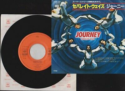 """Free Shipping/Journey SEPARATE WAYS, FRONTIERS/Japan press 7"""" vinyl '83"""