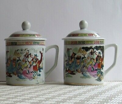 Vintage Chinese Cups with Lids