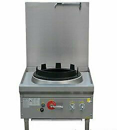 "Single Hole 17"" Stockpot Cooker 18 Jet 17"" Duckbill Burner"