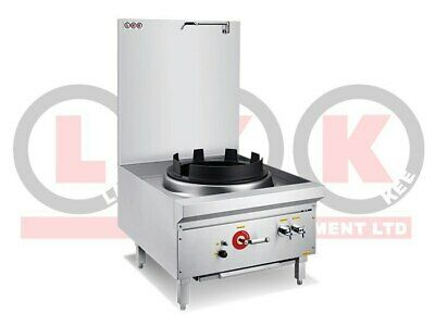 Single Hole 17 Stockpot Cooker- LKK-1B17L