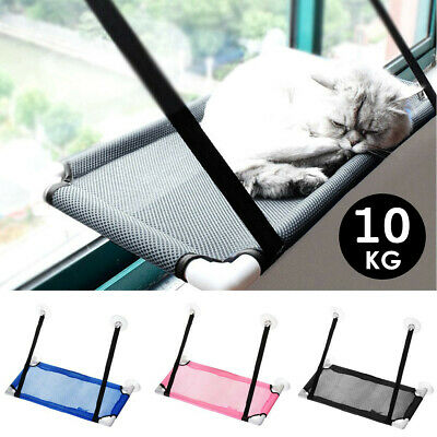 Pet Cat Durable Seat Hammock Window Mounted Perch Basking Bed Hold Up To