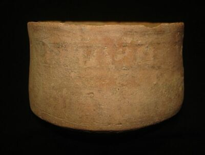 ANCIENT PAINTED BOWL!~~AMAZING! FROM EARLY BRONZE AGE! 3000BC~~~no reserve