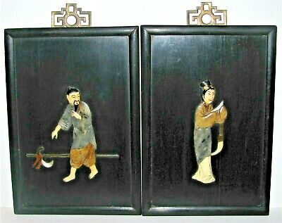 Vintage Chinese Oriental Lacquerware Inlaid Stone Figure Wall Plaques