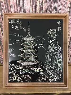 Vintage Asian Chinese Pagoda Inlay Mother of Pearl Black Lacquer Picture 1977?