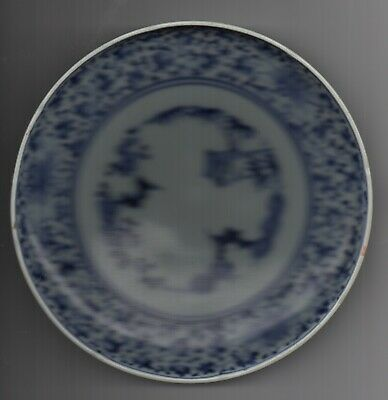 Beautiful Antique Blue & White Chinese Ceramic Rimmed Plate Signed on Bottom