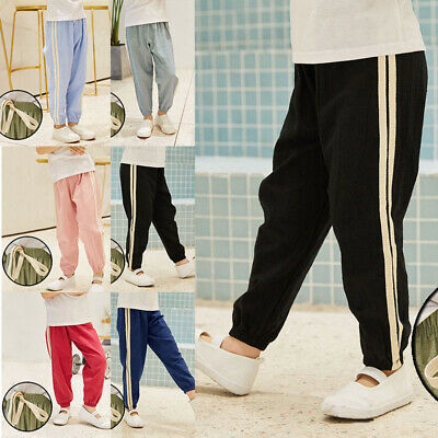 Kids Pants Children Trousers Elastic Waist Jogging Pants Girls Trousers Harem