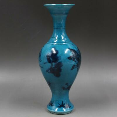 Chinese ancient antique hand make Blue glaze vase QIANLONG mark s39