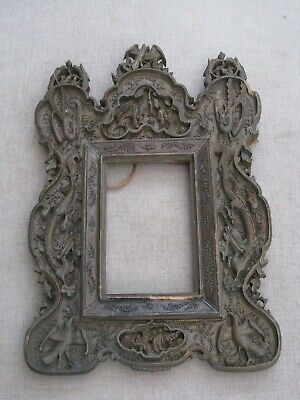 Ornate antique hand carved Chinese picture/photograph frame