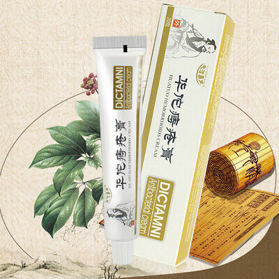 DICTAMNI - Antibacterial Cream -Chinese Herbal Hemorrhoids Cream pretty POLISHED