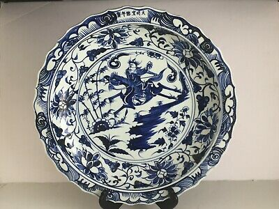 """LARGE Blue White Painted Vintage Chinese Porcelain CHARGER Warrior Horse 16"""""""