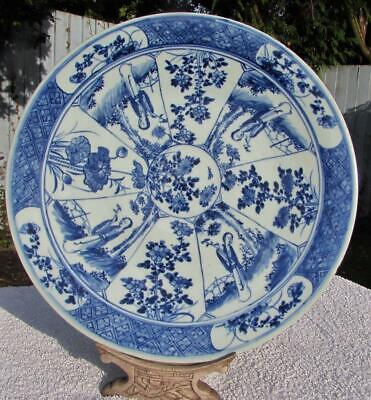 """LARGE  13"""" ANTIQUE 19thC CHINESE BLUE & WHITE CHARGER DISH - FINE DECORATION"""