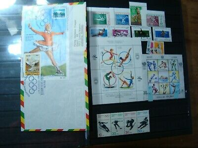 sports olympic summer & winter games soccer world stamp collection lot MNH