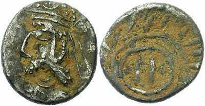 FORVM Kingdom of Persis 2nd Unknown King Silver Hemidrachm 1st c. AD