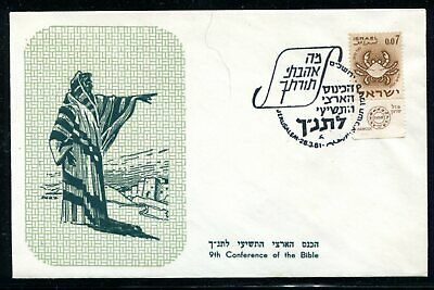 Israel Event Cover Conference of the Bible 1961. x32516