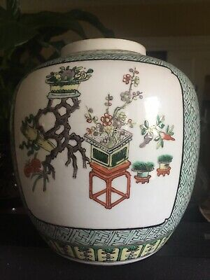 Chinese Antique Qing Dynasty Famille Rose  Porcelain Jar 19th C