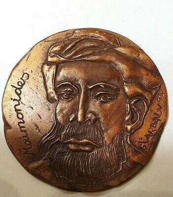 Rambam Moses ben Maimon, commonly known as Maimonides medal