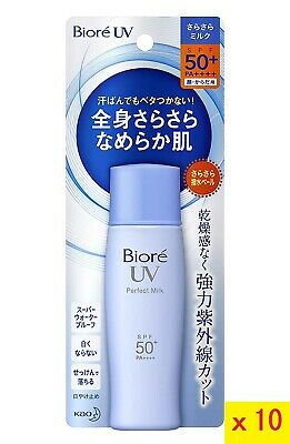 [x10 Pcs] KAO Biore UV Smooth Perfect Milk Sunscreen 50g 2019 - Japan Products
