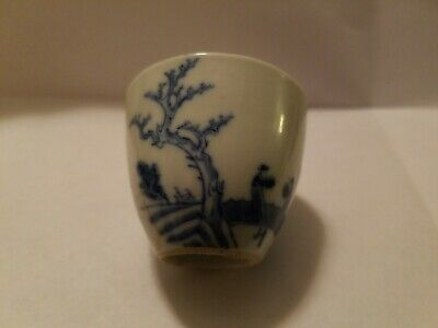 Chinese ming dynasty Chinese Tea Cup