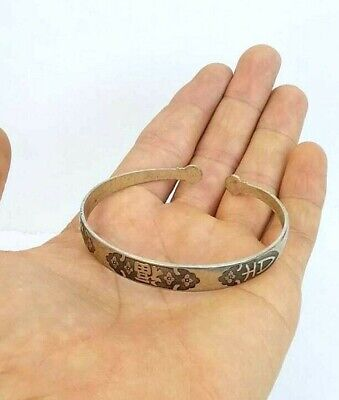Ancient Silver Bracelet Antique Rare Handmade Vintage Extremely Stunning Old