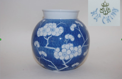 Vase Tischvase 14 cm blau weiss au China 8265 blue white chinese eCvOiB