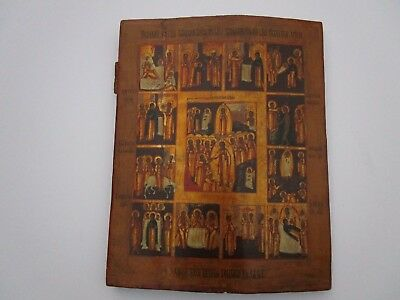 Antique 18Th To 19Th Century Russian Icon Painting Religious Relic Wood Panel