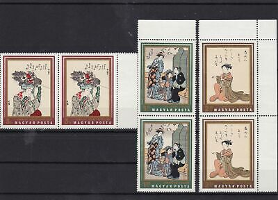 1971 japanese colour prints mnh stamps ref 7014
