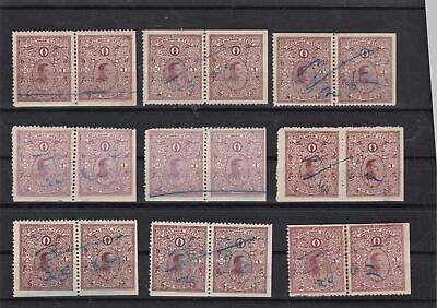 jhalawar state revenue stamps pairs ref 12675
