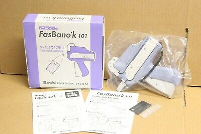 Tag attacher / tagging gun / pistolet aiguille pour attache textile FASBANOK 101