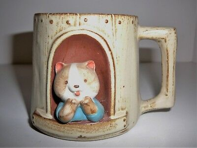 Gempo Cat Coffee Mug Pottery Cup Novelty Collectable Vintage