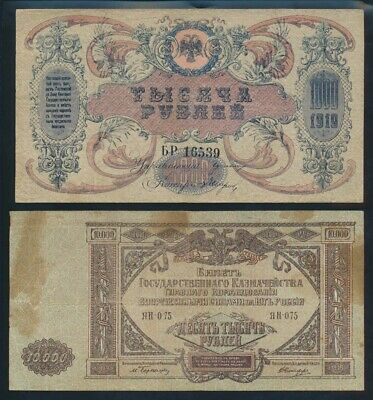 Russia: South Russia 1919 1000 & 10,000 Rubles. PS418b & 425a NVF - Cat VF $32